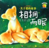 Spooned(Chinese Edition): YING)FU LAI DE