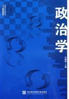 Political science(Chinese Edition): BEN SHE.YI MING