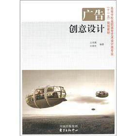 Creative design(Chinese Edition): ZHAN HONG YING