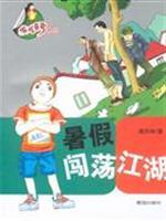 Summer wherever they went(Chinese Edition): GONG ZHI LIN