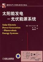 Solar photovoltaic energy system(Chinese Edition): Stefan Krauter ZHU
