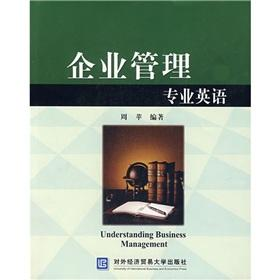 Business Management English(Chinese Edition)