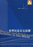world socialist aspect