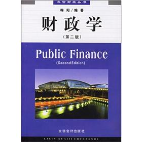 Finance - (Second Edition )(Chinese Edition): BEN SHE.YI MING