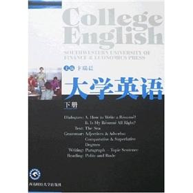 English = College English. the next book(Chinese Edition): BEN SHE.YI MING