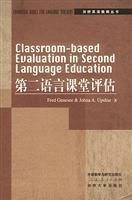 second language classroom assessment(Chinese Edition): BEN SHE.YI MING