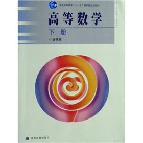 mathematics. the next book(Chinese Edition): BEN SHE.YI MING
