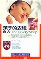 child sleep prescription: BEN SHE.YI MING