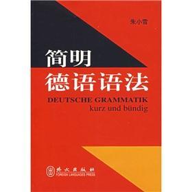 concise German grammar(Chinese Edition): BEN SHE.YI MING