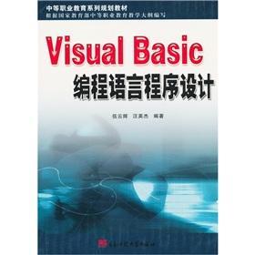 self-taught Photoshop magic digital photo processing(Chinese Edition): DIAN ZI KE JI DA XUE CHU BAN...