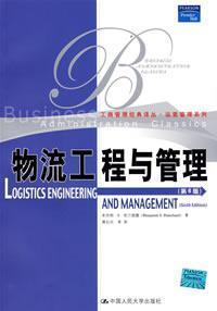 Logistics Engineering and Management(Chinese Edition): BEN SHE.YI MING