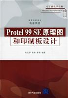 Protel 99 SE schematic and PCB design(Chinese: ZHU DING HUA