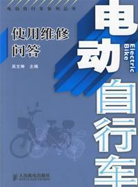 Q bike repair utility(Chinese Edition): WU WEN LIN