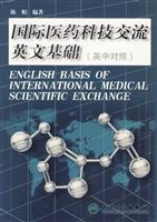 controlled release formulation of oral drug formulations of modern technical series(Chinese Edition...