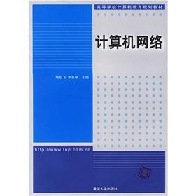 Computer Network(Chinese Edition): LIU DONG FEI