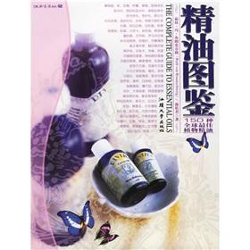 oil field guide(Chinese Edition): RU SI FENG BU LANG SHI WAN GE DENG ZHU