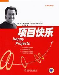 Project Happiness(Chinese Edition): AO LUO LAN DE GA LAI SI ZHU