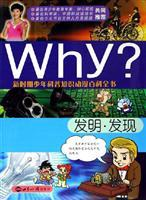 Why invention. Find(Chinese Edition): HAN) JIN MIN