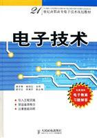 Electrical and Electronic Technology (Electronic Technology in the 21st century vocational planning...