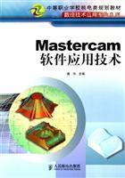 Mastercam - AbeBooks