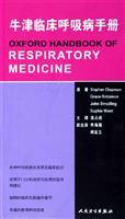 Oxford Handbook of Clinical respiratory disease (translated version): YING Stephen Chapman BIAN