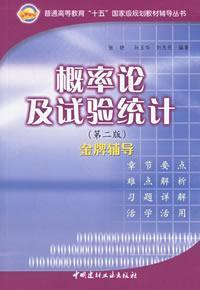 probability theory and statistical test Gold Counselling (general higher education. fifth National ...