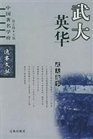 Wu Dayi do - (all 2)(Chinese Edition): XU ZHENG BANG