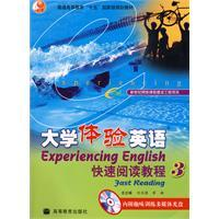 Experiencing English fast reading: ZONG ZHU BIAN