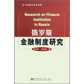 hunger and public action(Chinese Edition): RANG DE LEI ZI A MA DI YA SEN ZHU