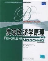 Principles of microeconomics(Chinese Edition): KA ER E KAI SI. () LEI C FEI ER ZHU