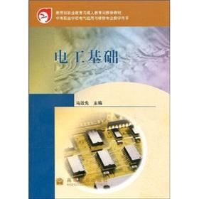 electrical based(Chinese Edition): MA XIAO XIAN