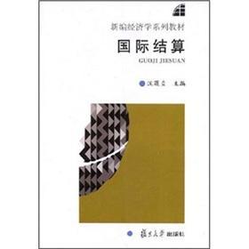 General finance series)(Chinese Edition): ZHU BIAN GU JIAN QING. YAO HAI MING. YUAN JIAN XIN