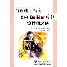 white-collar employment guide: QIAN XU. BAO