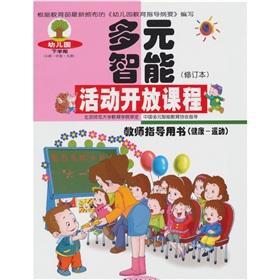 small caterpillar smoking (safety and health education of new fairy tale)(Chinese Edition): LI MAN ...