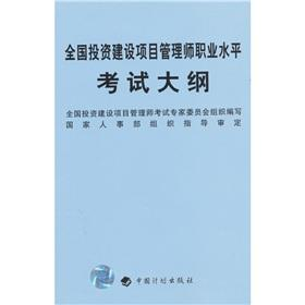 national investment and construction project management division: QUAN GUO TOU