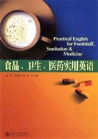 Practical English for foodstuff. Sanitation medicine(Chinese Edition): ZHU BIAN QIN