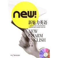 new charm of English - Volume 1 (comes with matching MP3)(Chinese Edition): BEN SHE.YI MING