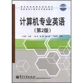 Computers(Chinese Edition): BU YAN PING ZHU BIAN