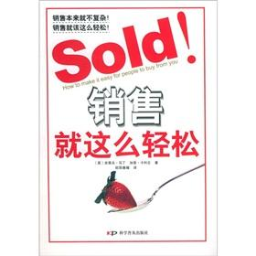 Sold! How to make it easy for: YING) SHI DI