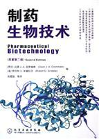 Pharmaceuticals Biotechnology: MEI DA EN DING A KE LUO MU