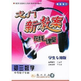portable project construction quality management handbook: BEN SHU BIAN WEI HUI BIAN