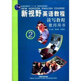 New Horizon English Course (2) read and write tutorials Teacher s Book(Chinese Edition): BEN SHE.YI...