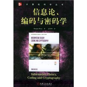 ranjan bose, information theory, coding and cryptography