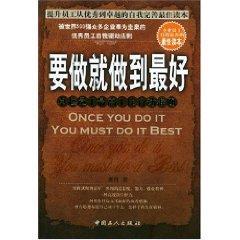 Once you do it you must do: MAI TIAN ZHU)