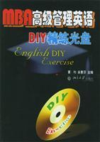 English DIY exercise(Chinese Edition): ZHU BIAN HUANG JUN. YU HUI FEN