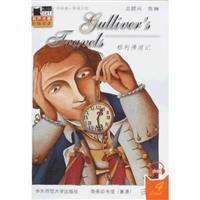 Gullivers travels: YING) Jonathan Swift