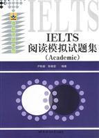 IELTS reading Mock Test - (Academic)(Chinese Edition): YIN CHEN YI