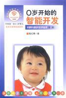 0-year-old start: YAN HONG BO
