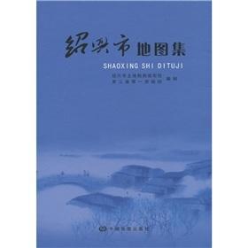 Shaoxing City Atlas: SHAO XING SHI TU DI KAN CE GUI HUA YUAN ZHE JIANG SHENG DI YI CE HUI YUAN BIAN