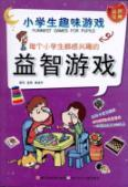 Each pupil interested in educational games(Chinese Edition): JIN YANG ZHU